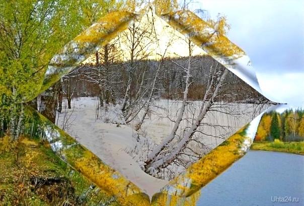 С началом календарной зимы Разное Ухта