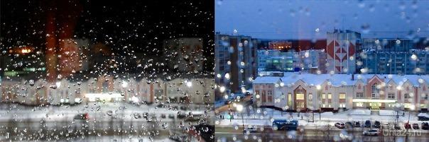 Доброе утро, Ухта!😊  Дождь в декабре… Дождь в декабре… Снежные клочья уплыли, как в сказке. Серым, невзрачным мазком акварель странный художник нанёс, спутав краски. Где же хрустящая свежесть зимы, Мягкие россыпи, белые грёзы?! Просит метелей душа, ледяных, Дома, чтоб, чай ароматный с мороза… Мутно-печально глядят фонари в тёмные лужи, в предчувствии странном, Небо слезится всю ночь до зари, Хмурое утро за шлейфом туманным. Что-то испортилось в календаре… Дождь в декабре… Дождь в декабре…  /автор - Фиона М./ Природа Ухты и Коми Ухта