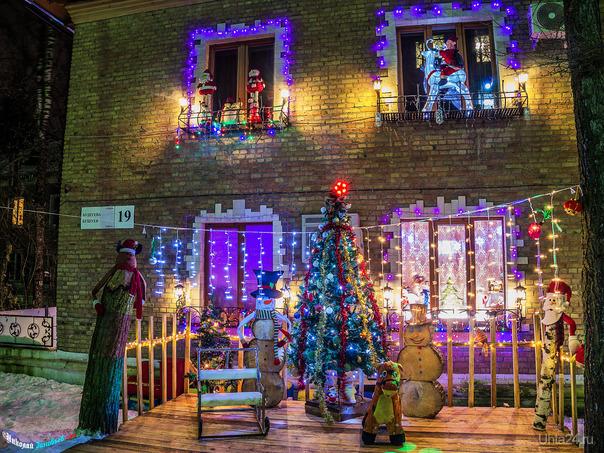 Снова праздничное настроение нам дарит домик на улице Бушуева.  Ухта