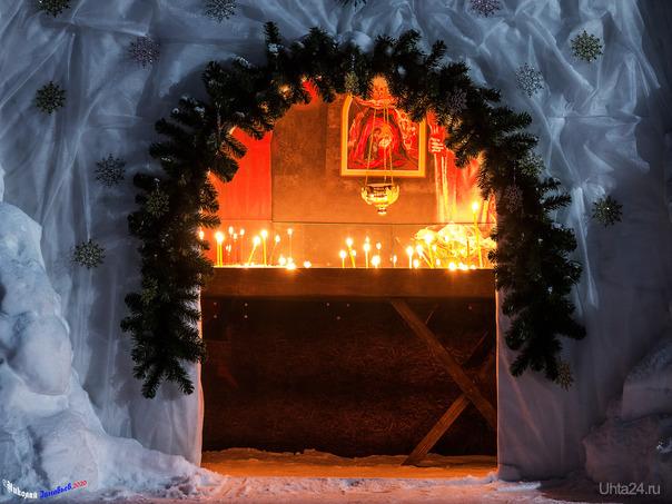 С Рождеством Христовым.  Ухта