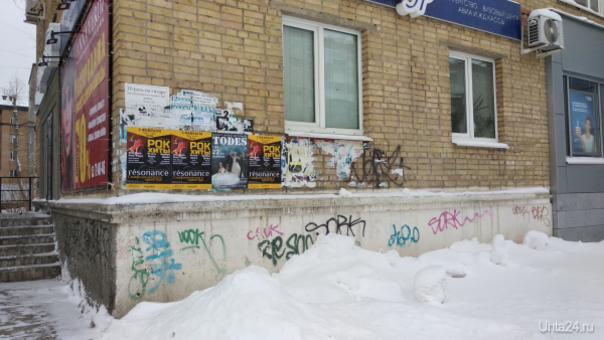 На фасаде дома дома 37/1 на пр-те Ленина  Ухта