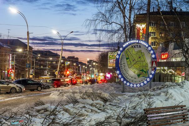 На закате воскресного мартовского дня... Улицы города Ухта
