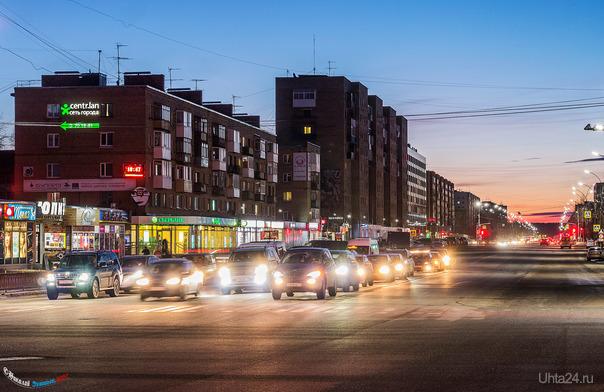 Закат на проспекте Ленина Улицы города Ухта