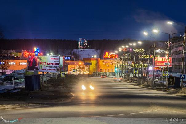 Сенюкова Улицы города Ухта