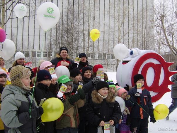 Рекламная акция Телекома 27 марта 2010г. РОСТЕЛЕКОМ, ОАО Ухта