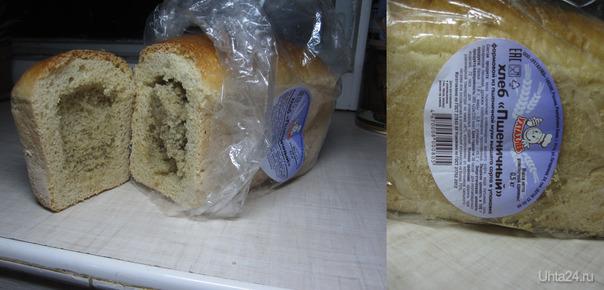 Взял себе хлебушка на рыбалку, а его ещё печь и печь... Разное Ухта