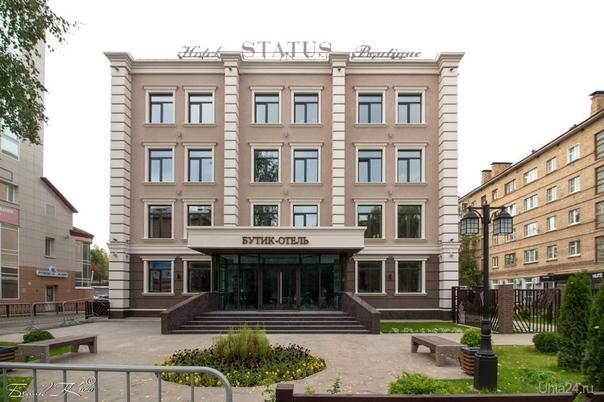 """Вот так из двух этажей бывшей """"Союзпечати"""" выросла четырёхэтажная гостиница Улицы города Ухта"""