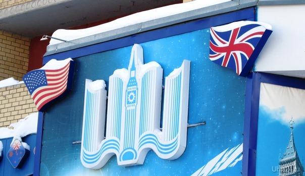 Пусть школа, но на въезде в Жемчужину я и мы хотим видеть герб г.Ухта и флаг Р.Коми. Dont like Улицы города Ухта