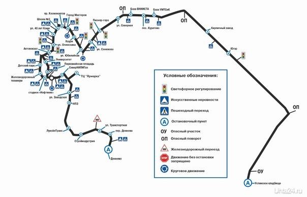 Схема движения автобусов по маршруту № 68 УХТА24, ПЕРВЫЙ СПРАВОЧНЫЙ ПОРТАЛ УХТЫ Ухта
