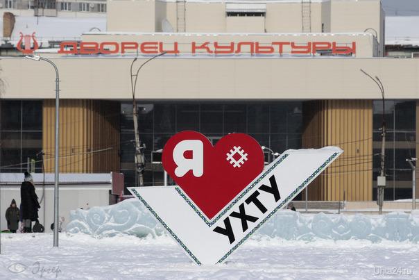 Комсомольская площадь. Улицы города Ухта