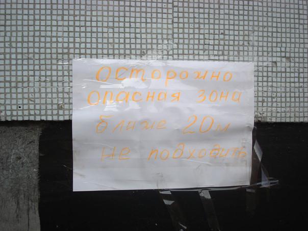 24.4.10 возле домов 13 и 15 по ул. Куратова во время сильного ветра   Ухта
