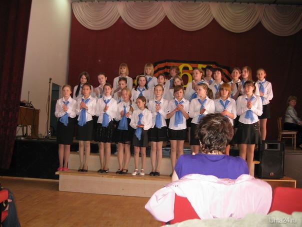 школа №20, концерт  к Дню Победы.  Мероприятия Ухта