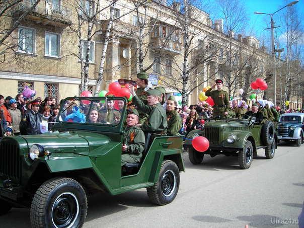 День Победы 2010 Мероприятия Ухта