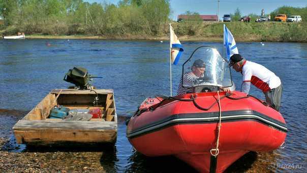 Этой лодке было присвоено - самая красивая и элегантная17.05.2010 В Ухте посоревновались «маломерки» Мероприятия Ухта