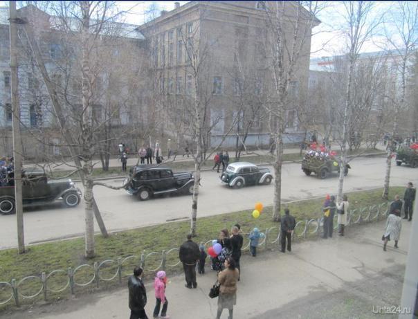 Вид из окна на парад  Мероприятия Ухта