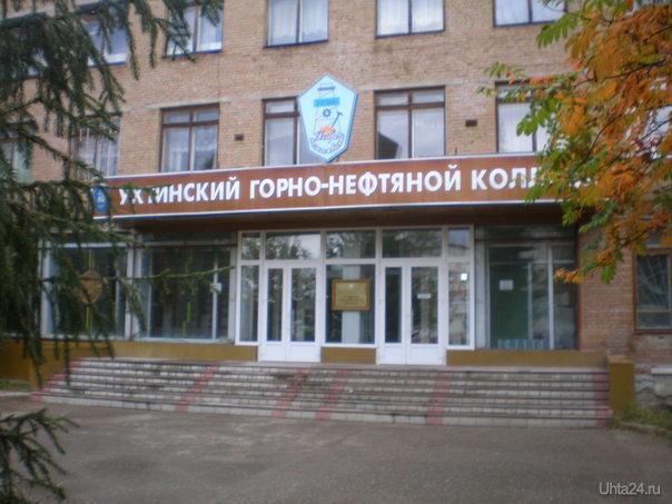УГНК Улицы города Ухта