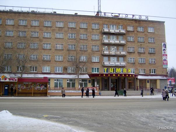 "Гостиница ""Тиман"" Улицы города Ухта"