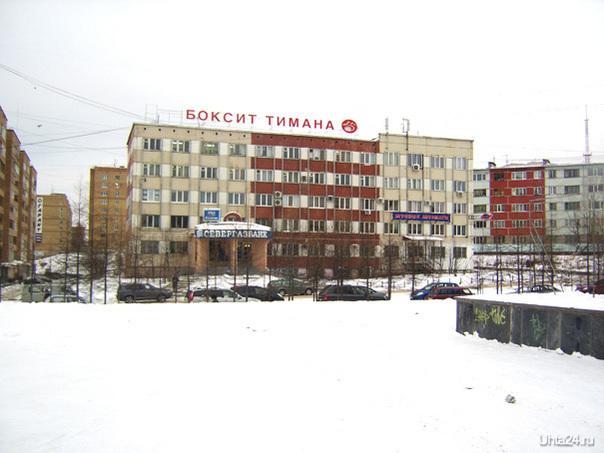 Боксит Тимана Улицы города Ухта