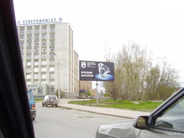 Июнь 2008 г, реклама сыктывкарского ЛВЗ Улицы города Ухта
