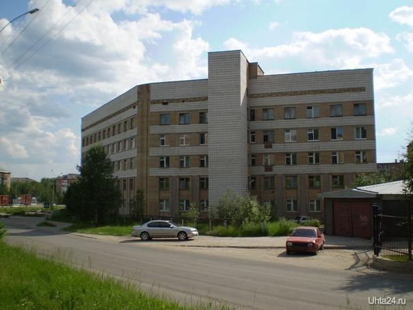 Ухтинский межтерриториальный родильный дом Улицы города Ухта