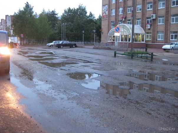 Тема форума Ухта24: Дорога у Газпромбанка - давайте скинемся и сделаем за свой счет - сэкономим на ремонте подвески!  Ухта