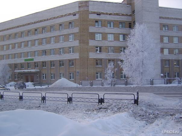 Ухтинский межтерриториальный родильный дом,пр.Космонавтов13  Ухта