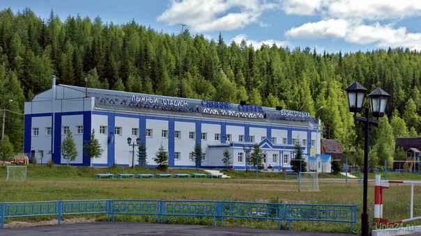 Шудаяг. Лыжная база  Ухта