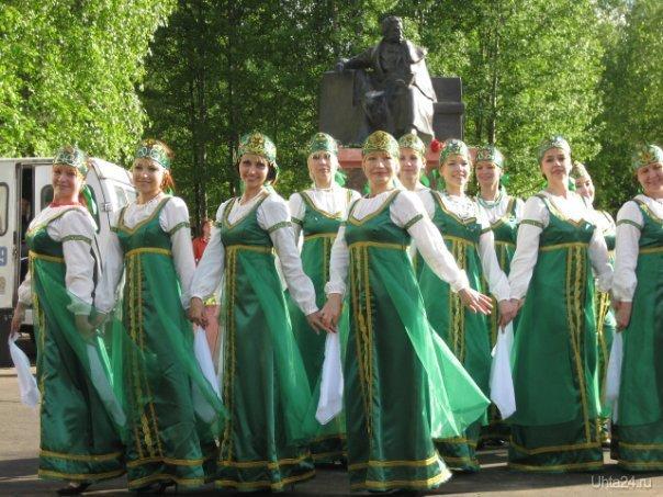 6 июня 2010г.День рождения А.С.Пушкину Мероприятия Ухта