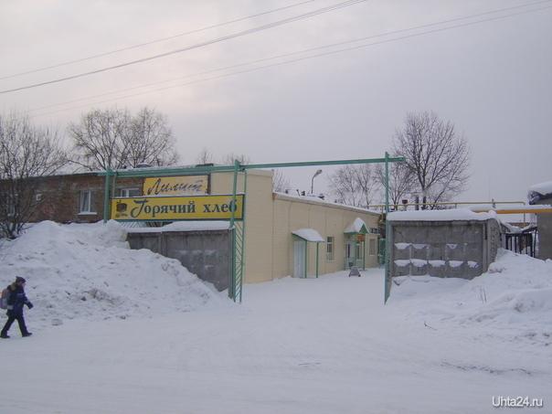 """Магазин """"Горячий хлеб"""" ул. Пионерская 12 Улицы города Ухта"""