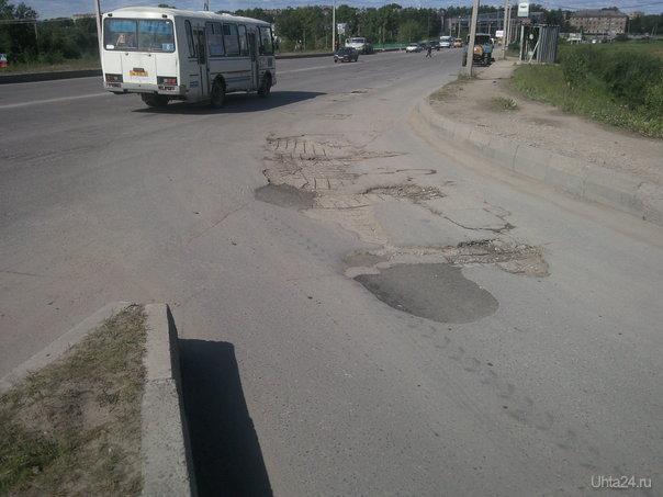 Жители Ухты сами ремонтируют автодороги