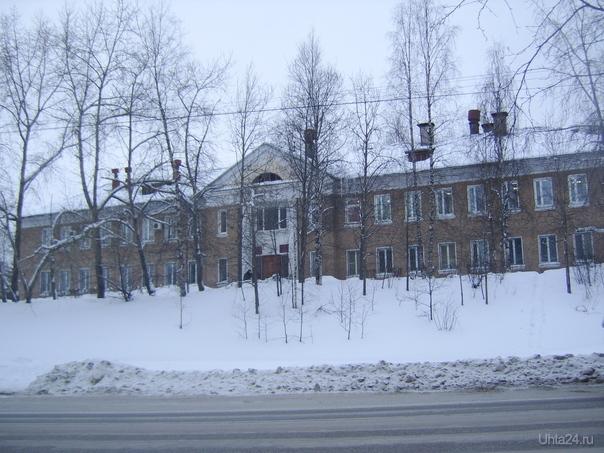 Городской центр госсанэпиднадзора ул. Севастопольская,1 Улицы города Ухта