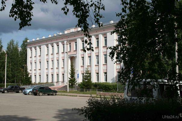 Первомайская площадь Улицы города Ухта