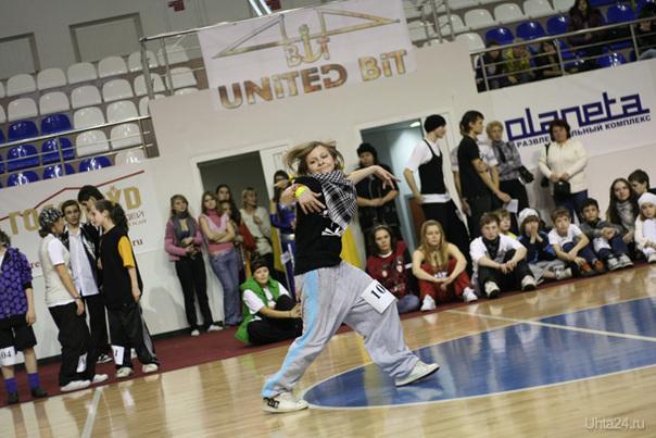 UNITED BIT'va – 2008 Dance Integration 2008 Мероприятия Ухта