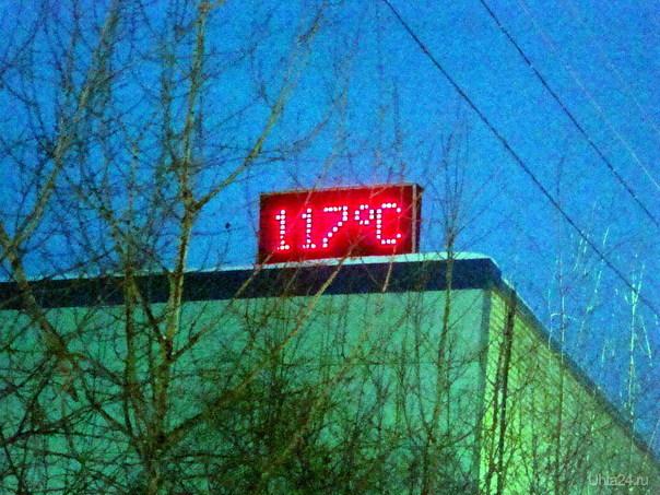 Газпром трансгаз Ухта, ЦОК ГАЗПРОМ ТРАНСГАЗ УХТА, ЦЕНТР ОБУЧЕНИЯ КАДРОВ, ОБРАЗОВАТЕЛЬНОЕ ПОДРАЗДЕЛЕНИЕ Ухта