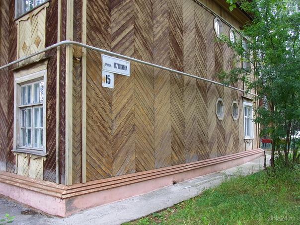 ул. Пушкина, 15  Ухта