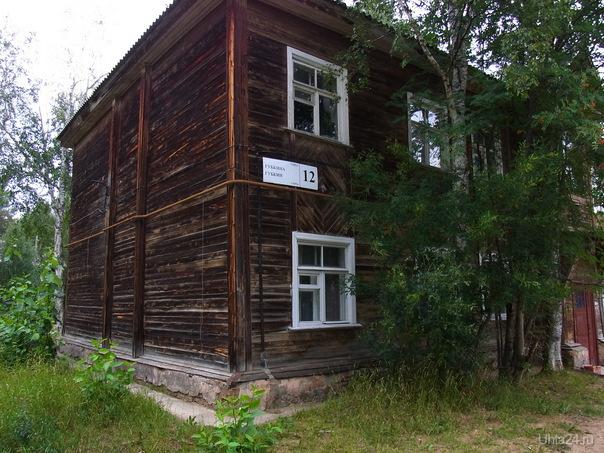 ул. Губкина, 12 Улицы города Ухта