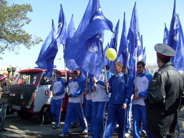 9 мая 2008 Мероприятия Ухта
