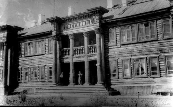 Гостиница  Ухта