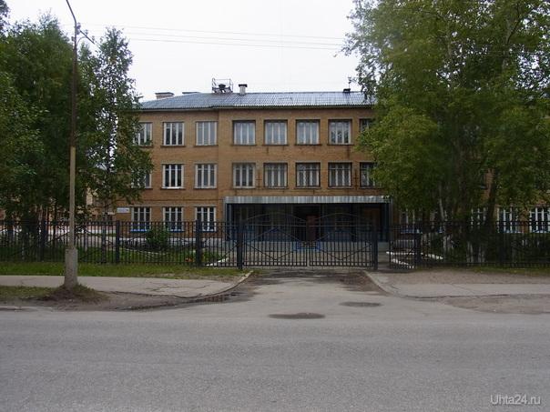 ул. Дзержинского, 26  Ухта