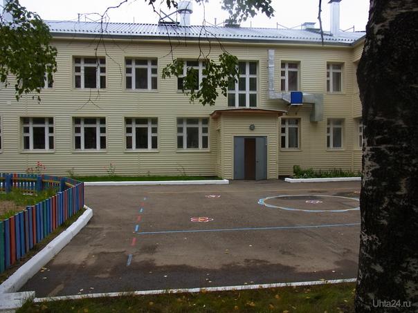 ул. Дзержинского, детский сад  Ухта