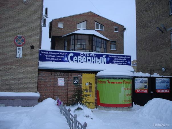 Зима 2009 год  Ухта