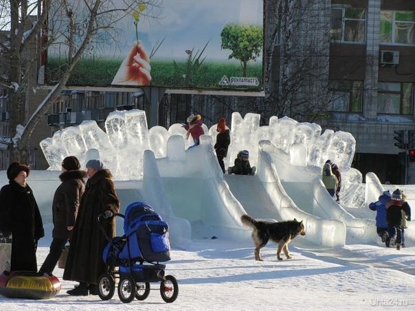 ледяная горка Питомцы Ухта