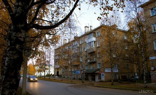 Первомайская, 5 Улицы города Ухта