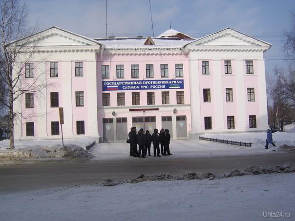 Здание 2 отряда ГПС. ул.Первомайская 20.  Ухта
