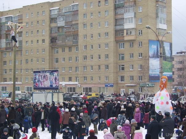 Проводы зимы. 1 марта 2009г. Мероприятия Ухта
