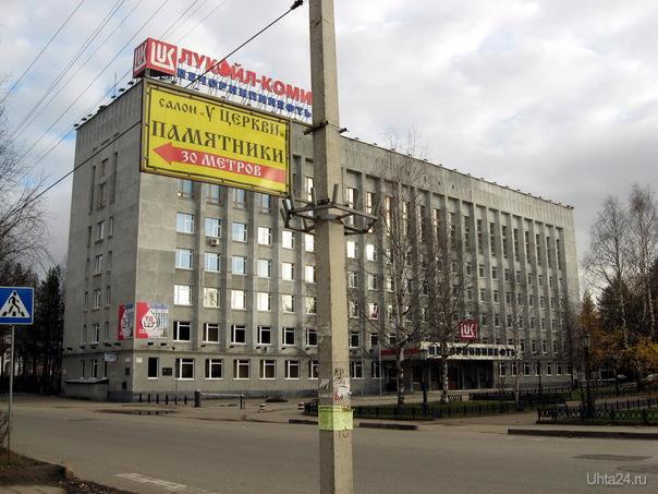 2010г. Печорнипинефть. ул.Октябрьская. Улицы города Ухта