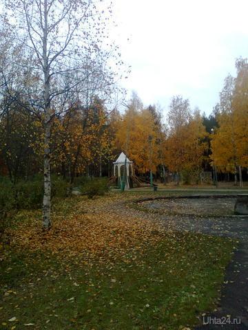 В детском парке. Осень Улицы города Ухта