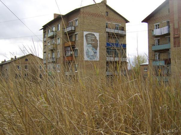 Улица Чернова дом 1 Улицы города Ухта