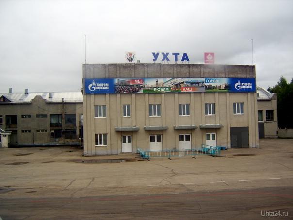 Улицы города Ухта