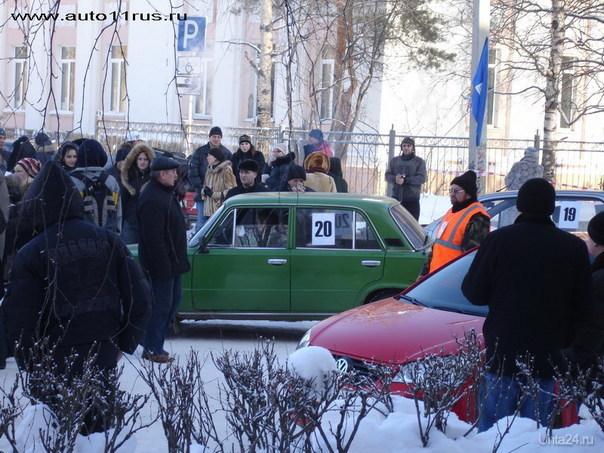 Автоледи 2009 в г. Ухта (7 марта) Мероприятия Ухта